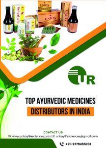 Ayurvedic Medicine Manufacturers in Haridwar