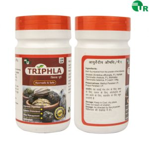 Uniray Triphala Powder By uniray lifesciences