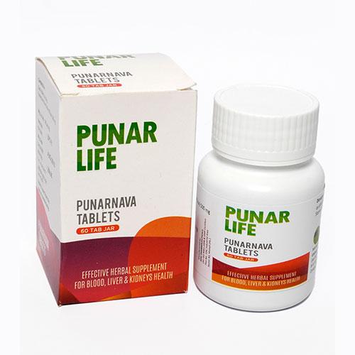 uniray punar life