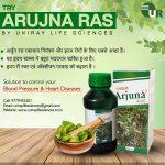 Arjun Ras Manufacturers in India