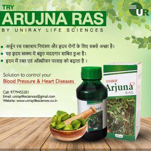 Best Arjun Ras Manufacturers in India