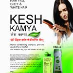 Ayurvedic Shampoo Manufacturers in India