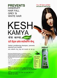 Best Ayurvedic Shampoo Manufacturers in India