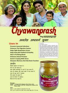 Ayurvedic Chyawanprash Manufacturers in India
