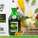 Best Ayurvedic Immunity Booster Syrup Manufacturer In India