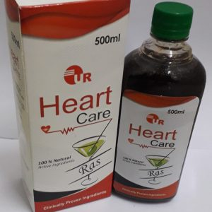 Best Ayurvedic Medicines for Heart Problems